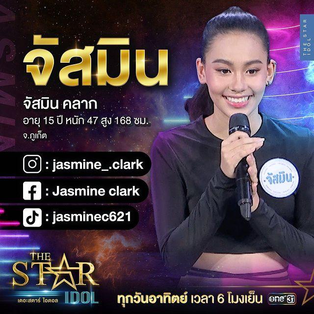 ประวัติจัสมิน The Star Idol